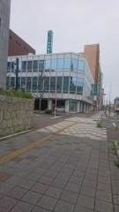 伊予銀行名古屋支店