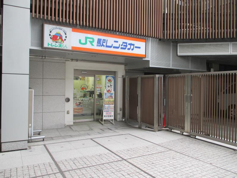 東京駅 レンタカー