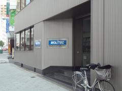 モリテックスチール株式会社
