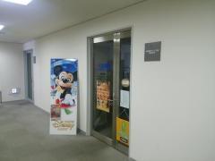 名鉄観光サービス 佐賀支店