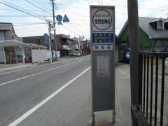「岩神町信用金庫前」バス停留所