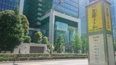 「東京国際フォーラム前」バス停留所