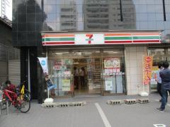 セブンイレブン名古屋丸の内2丁目店