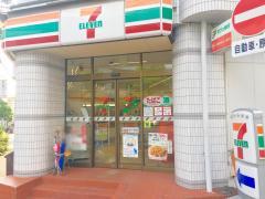 セブンイレブン名古屋本郷2丁目店