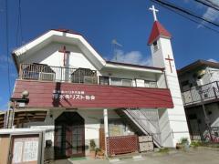 日本ホーリネス教団 厚木キリスト教会