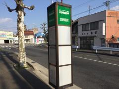 「加納駅前」バス停留所