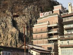 穴原ホテル渓苑花の瀬