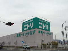 ニトリ岐阜店