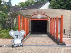 大阪市天王寺公園