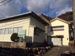 セブンスデーアドベンチスト 岐阜キリスト教会