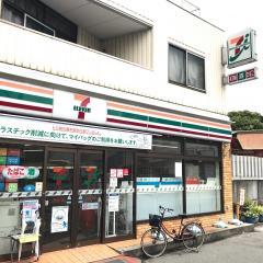 セブンイレブン 八尾山本町1丁目店_施設外観