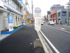 「大成消防署」バス停留所