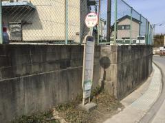 「宗谷」バス停留所