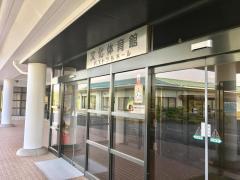吉川総合公園文化体育館