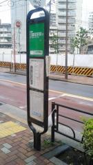 「下谷警察署前」バス停留所