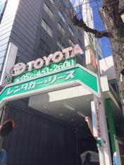 トヨタレンタリース名古屋名古屋駅西口店