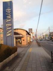 豊和銀行東支店