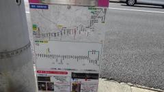 「千葉テレビ入口」バス停留所