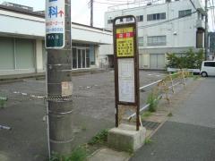 「迎田」バス停留所