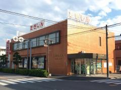 瀧野川信用金庫弥平支店