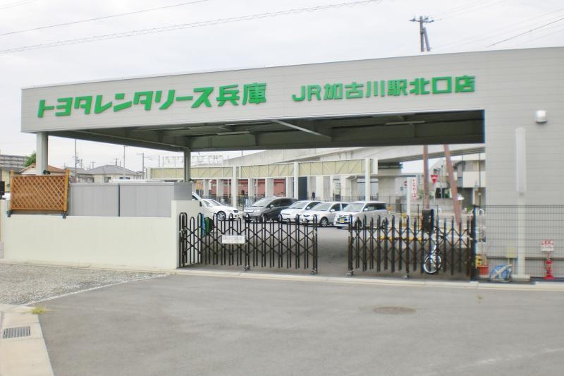 トヨタレンタリース兵庫JR加古川駅北口店_施設外観