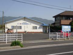 斐川動物医療センター