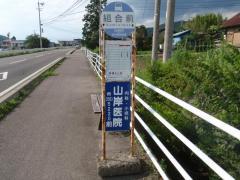 「組合前(松本市中山)」バス停留所