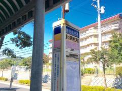 「県営住宅前(鹿児島市星ケ峯)」バス停留所