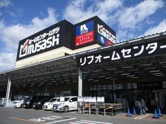 ホームセンタームサシ仙台泉店