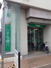 りそな銀行尼崎北支店_施設外観