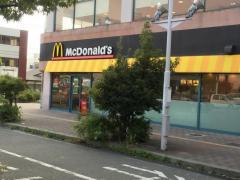 マクドナルドイオン洲本店