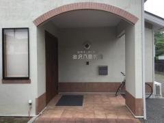 金沢八景教会