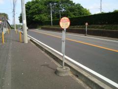 「能満神社」バス停留所
