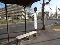 「西夢前台5丁目」バス停留所