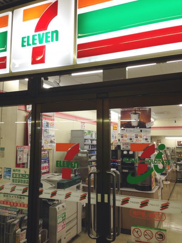 セブンイレブン 神戸琴ノ緒町店_施設外観