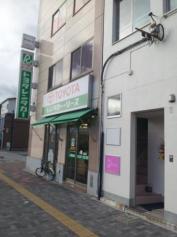 トヨタレンタリース神戸JR姫路駅山電口店