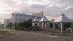 南城市佐敷文化センター