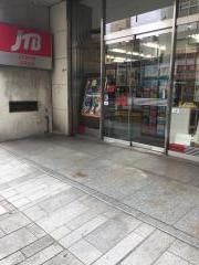 JTB中部 沼津支店