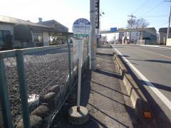 「県前橋合同庁舎入口」バス停留所