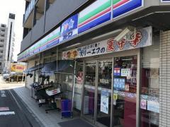 スリーエフ相模大塚駅前店