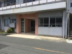 西牟田整形外科医院