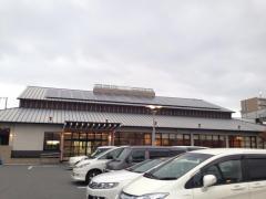 スーパー銭湯ユーバス 高井田店