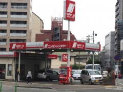 ニッポンレンタカー薬院駅前営業所