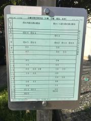 「うねめ団地」バス停留所