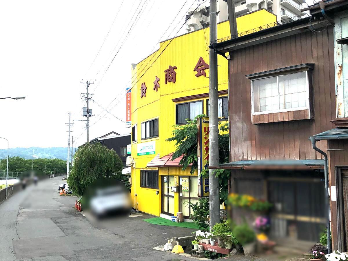 鈴木プロパン商会_施設外観