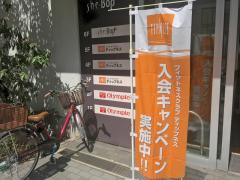 ティップネス 蒲田店