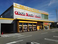ジェームス419高浜店