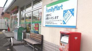 ファミリーマート 京田辺花住坂店_施設外観