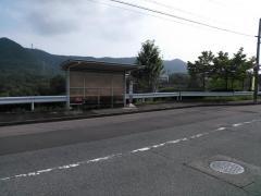 「緑苑小学校」バス停留所