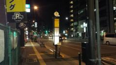 「寿三丁目」バス停留所
